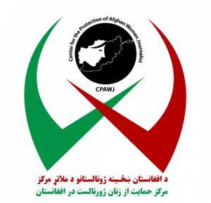 logo_cpawj