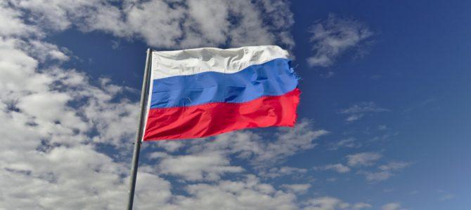 Russland: ROG verurteilt politisch motivierten Prozess gegen Journalist Igor Rudnikov